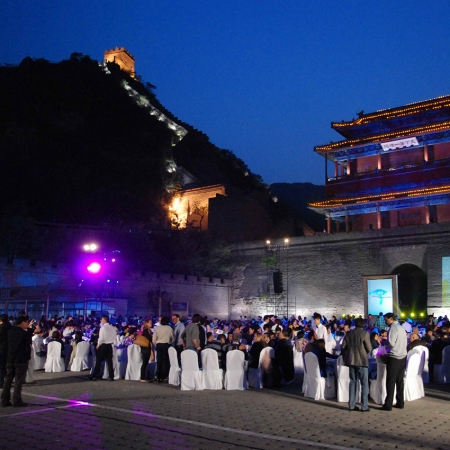 Gala dinner on the Great Wall of China. Juyong Pass is generally the most suitable section at which to host an event