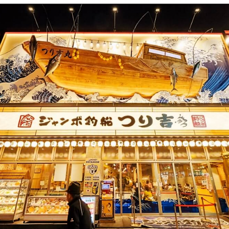 Venture into the epicenter of street food culture in Osaka, Dotonbori, and get introduced to the splendors of its casual cuisine.